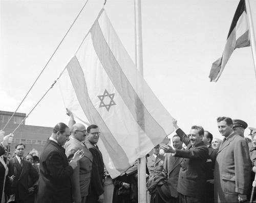 Israeli flag raised at the United Nations