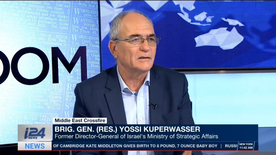 Iranian Moves in Syria Threaten Israel