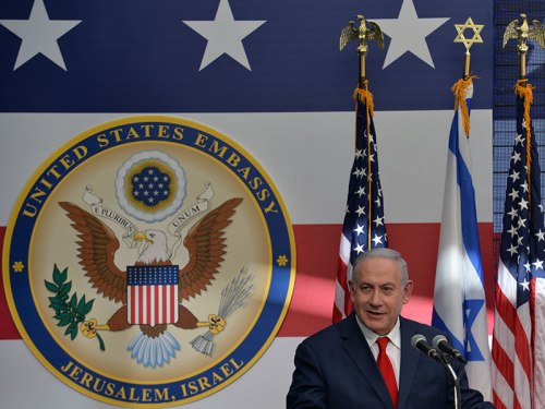 Binyamin Netanyahu at the opening ceremony of the US Embassy in Jerusalem