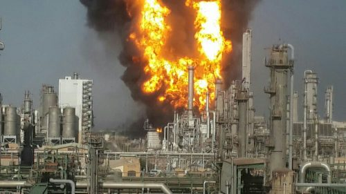 Fire at Iran's petrochemical plant