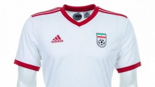 Iranian World Cup uniform