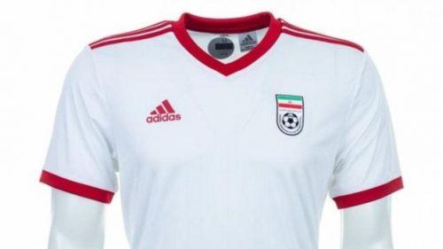 Iranian World Cup uniform