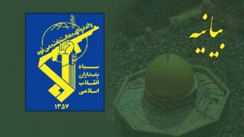 IRGC poster