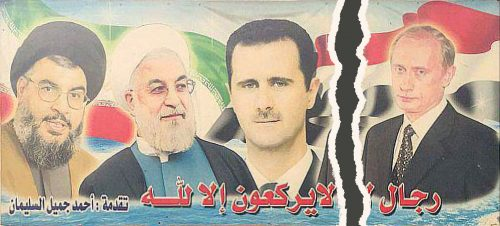 Poster showing Hizbullah leader Hassan Nasrallah, Iranian President Hassan Rouhani, Syrian President Bashar Assad, and Russian President Vladimir Putin (ABNA News – Iran)