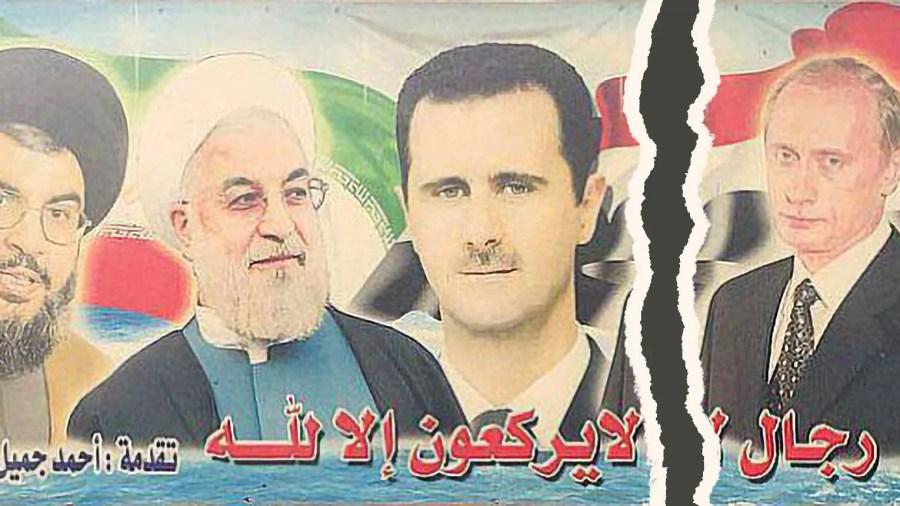 Russia Constrains Iran