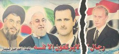 "Is Iran's ""Axis of Resistance"" Cracking?"