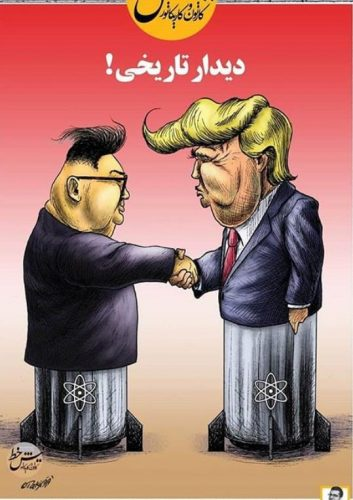 Caricature from Iran's roozplus.com
