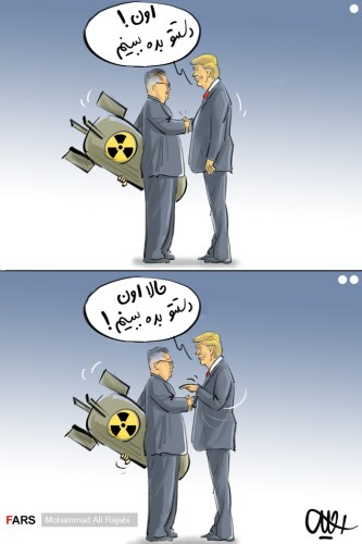 Cartoon of Fars news agency