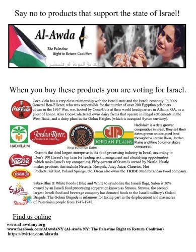 Al-Awda Flyer