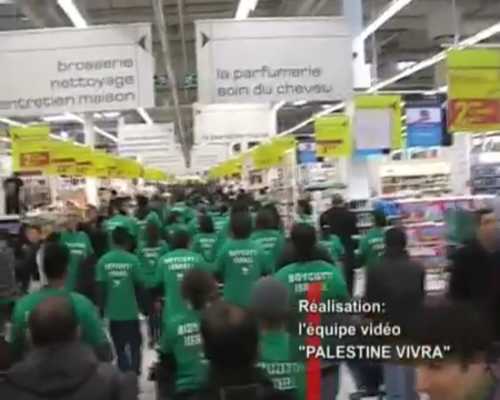 A demonstration in Paris by EuroPalestine