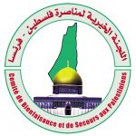 Le Comité de Bienfaisance et de Secours aux Palestiniens
