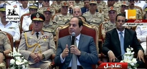 "President Sisi speaking to the Egyptian Armed Forces to commemorate the ""1973 Sinai Liberation"""