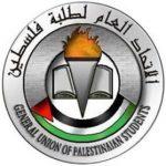 Union générale des étudiants palestiniens/de Palestine