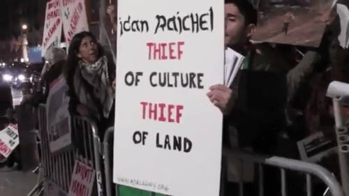 A demonstration of Adalah-NY against a performance there by Israeli singer Idan Raichel