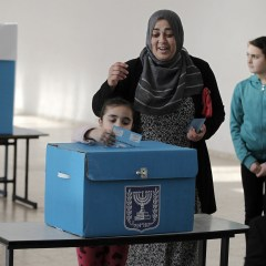 An Arab voter in an earlier Israeli election.