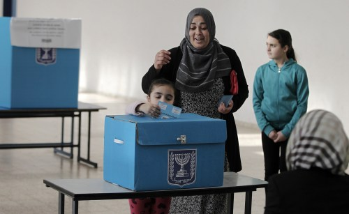 An Arab voter in an earlier Israeli election.