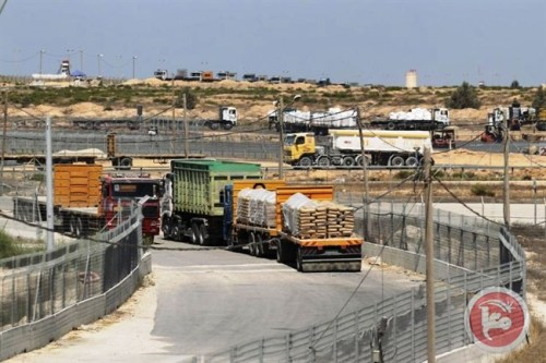 Kerem Shalom crossing between Israel and Gaza