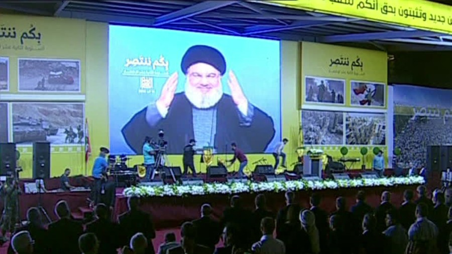 Nasrallah Presents Hizbullah's Perception of Confrontation with Israel