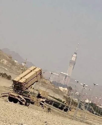 A Patriot missile battery stationed near the Great Mosque of Mecca.