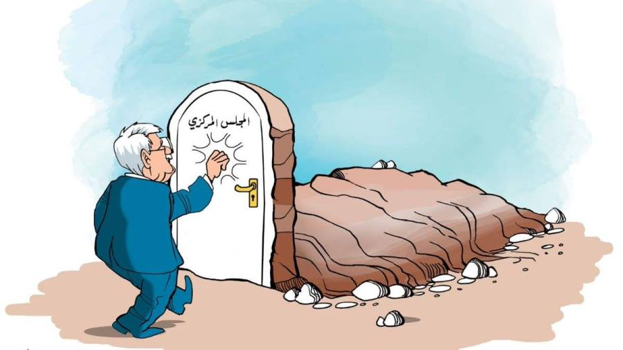 PLO Council Meeting in Ramallah – to Be or Not to Be