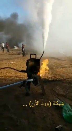 Hamas smoke machine