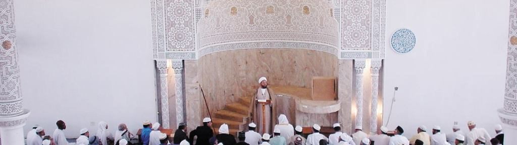 """Why Canadian Imams Recite Prayers against the """"Filth of the Jews"""""""