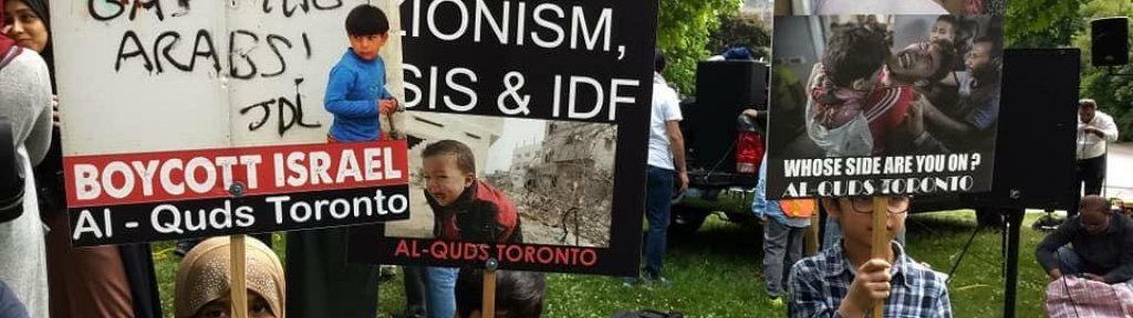 Anti-Israel Sentiments Spread among Young Canadian Muslims