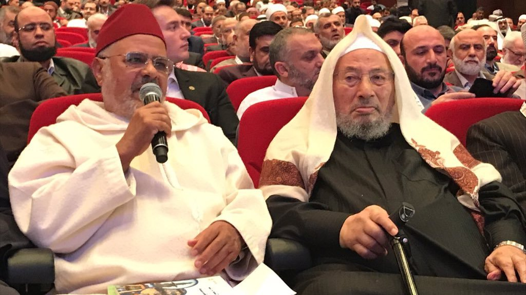 Muslim Brotherhood Religious Authority Resigns