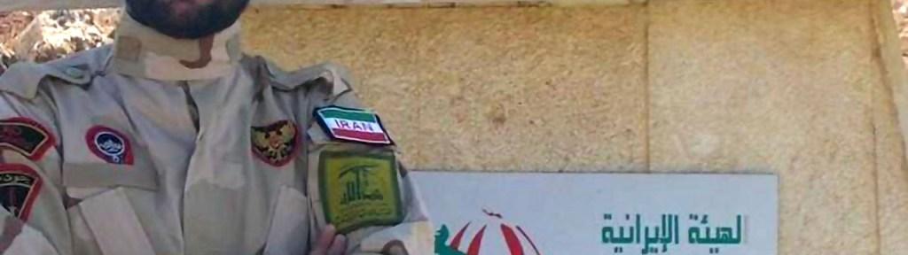 Iran Prepares for Escalation on Israel's Northern Border