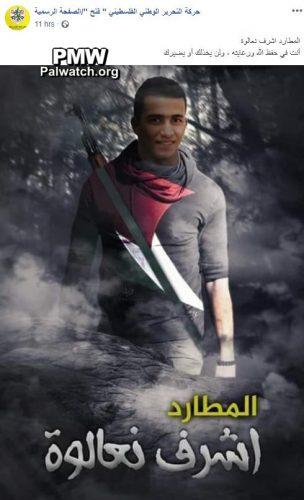 A Fatah poster of Ashraf Naalwa
