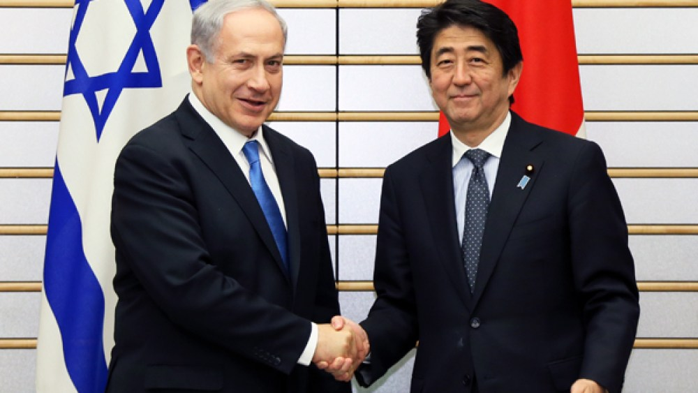 Israeli-Japanese Friendship: A Potential Yet to Be Realized