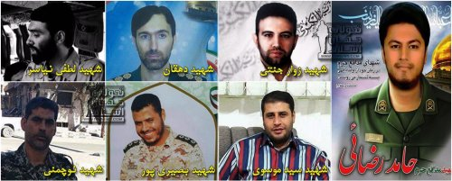 Iranian soldiers and officers killed in Syria in an Israeli raid in 2018.