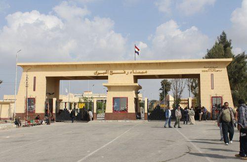 Gaza's Rafah Crossing into Egypt.