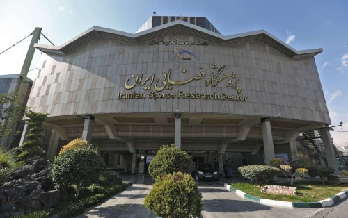 Iranian Space Research Center