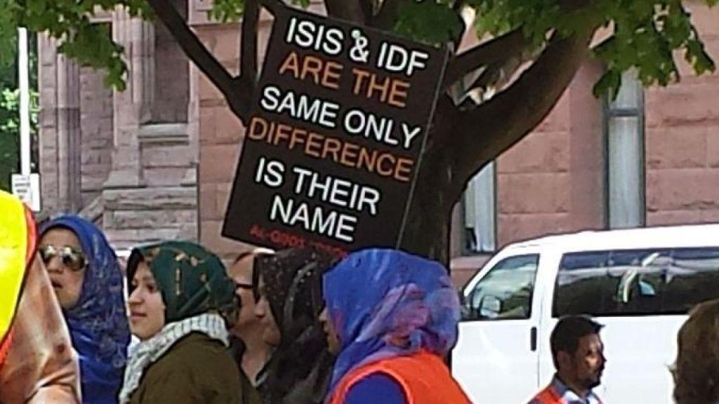 """Oshawa BDS activist: """"ISIS is Israeli Secret Intelligence Service"""""""