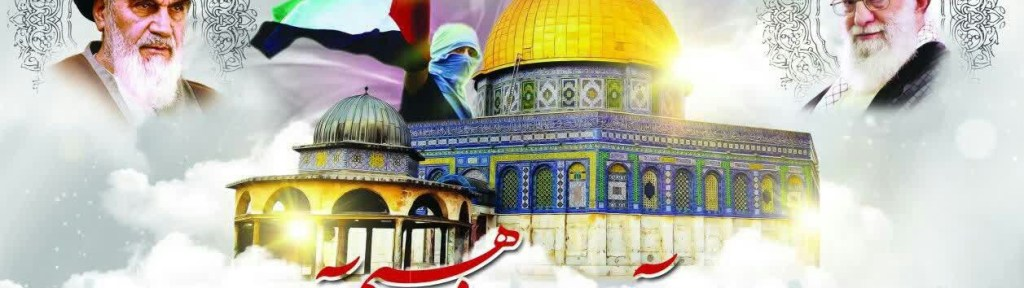 """Iran Marks """"Quds Day"""" by Saying No to Trump's """"Deal of the Century"""""""