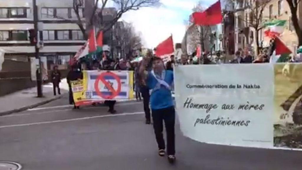 """Montreal protest: """"Israel is racist, terrorist""""; """"Free Palestine"""""""