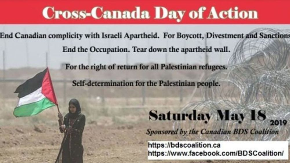"Canadian BDS Coalition sponsors Anti-Israel ""Cross-country Day of Action"""
