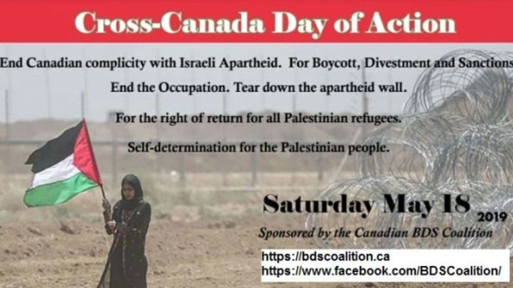 """Canadian BDS Coalition sponsors Anti-Israel """"Cross-country Day of Action"""""""