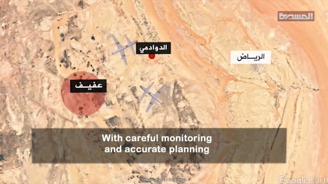 Saudi facilities hit.