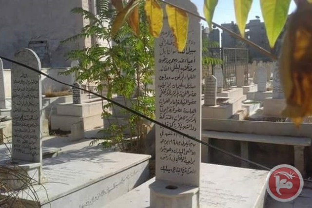 Yarmouk graves of PLO founders