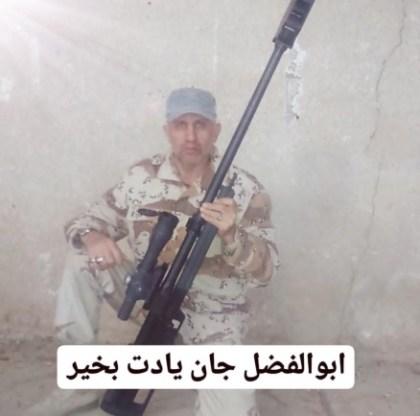 Abu Alfazl Sarabian holding  Steyr HS 50