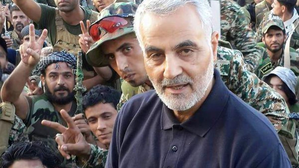 The Iranian Conquest of Syria