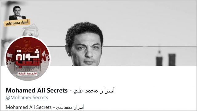 Mohamed Ali Secrets