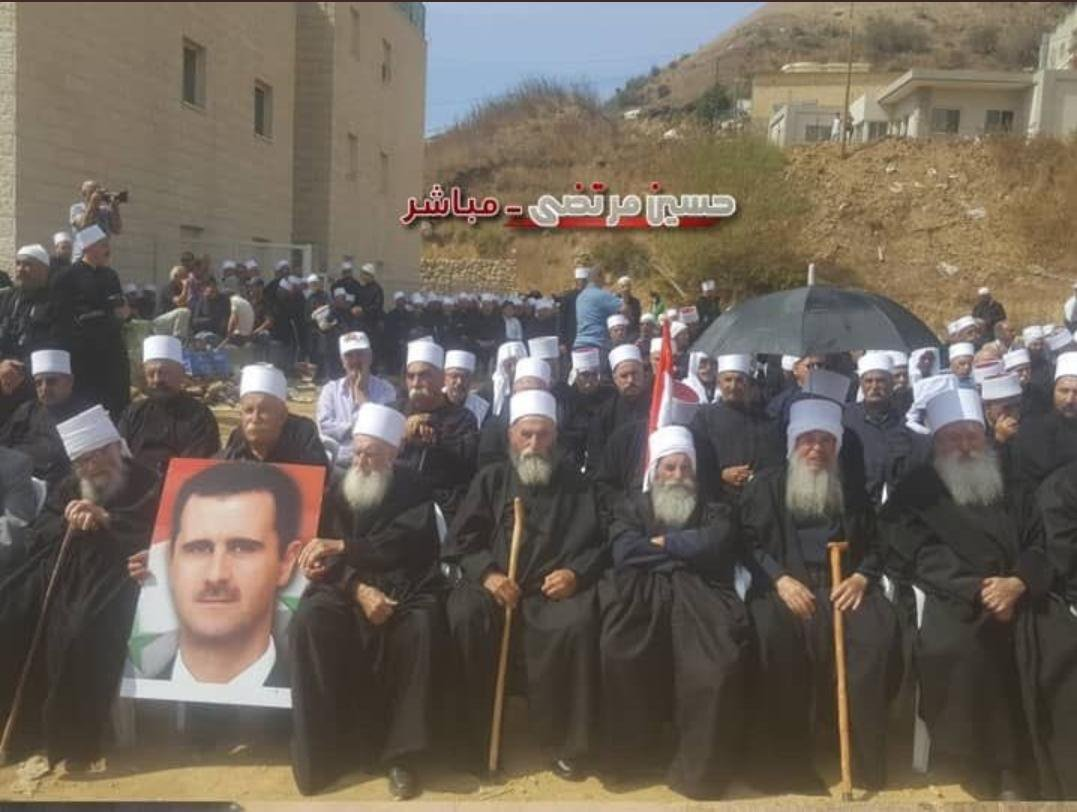 Rally in support of Syrian President Bashar Assad