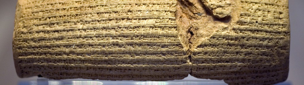 The Cyrus Debate Ironically Confirms the Truth of Jewish History in Jerusalem