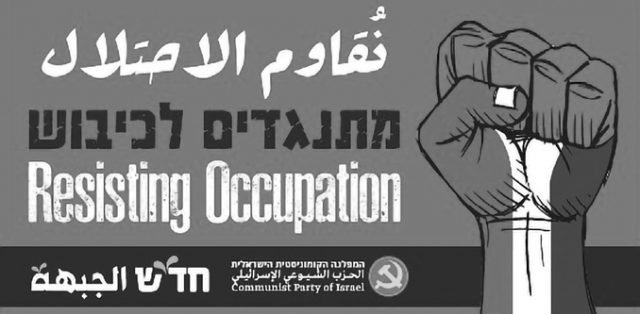 Resisting Occupation