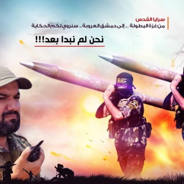 A Double Blow to Palestinian Islamic Jihad (PIJ)