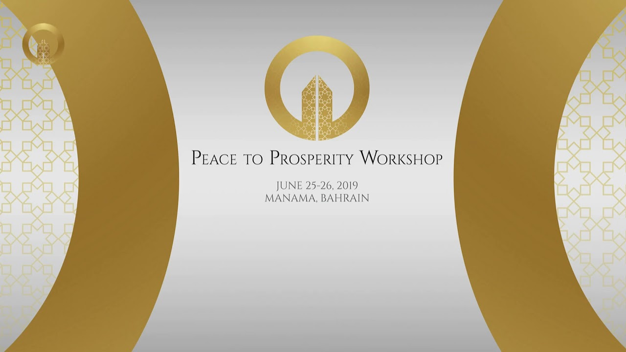 Bahrain Economic Workshop