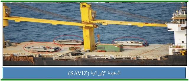 Iranian tanker Saviz with fastboats on the deck